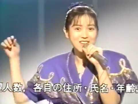 西村知美 グレイのすきま