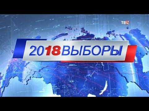 Дебаты кандидатов в президенты. 1 марта 2018 года
