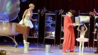 Балерина и Клоун