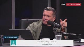 Навальный пришел в себя! Обсуждение с Соловьевым