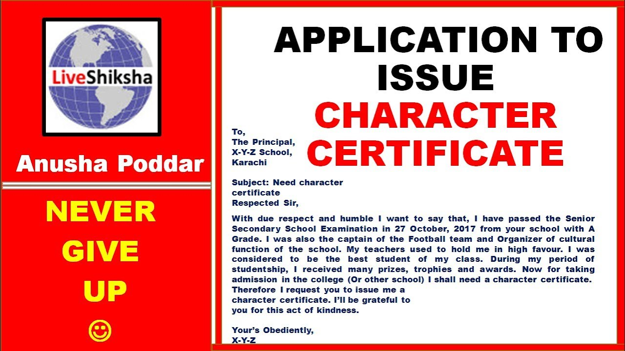 Application to the principal to issue character certificate application to the principal to issue character certificate application for character certificate thecheapjerseys Choice Image