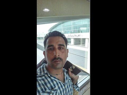 Multan International Air port