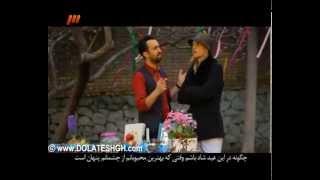 Fasle Bahar By Mehdi Yarrahi & Reza Sadeghi & Morteza Pashaei & Alizadeh & Shahrouz & Payam azizi