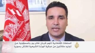 اعتقال مسؤول تجنيد المقاتلين الأفغان في سوريا