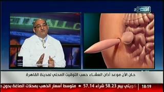 الناس الحلوة | كل ما تريد معرفته عن عملية تكميم المعدة مع د.أحمد إبراهيم
