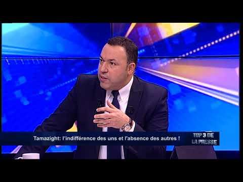 Tamazight: l'indifférence des uns et l'absence des autres !
