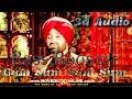 3d Bass Booster Audio/Gumsum Gumsum Pyar Ka Mausam | SUKSHINDER SHINDA & RAHAT FATEH ALI KHAN