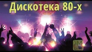 'НОСТАЛЬГИЯ ПО 80-ЫМ' - 7   KORG PA900 _ Igor Korg