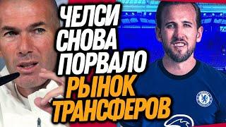 БОМБА КЕЙН УХОДИТ В ЧЕЛСИ ПИРЛО АУТ НОВЫЙ ТРЕНЕР ЮВЕНТУСА Доза Футбола