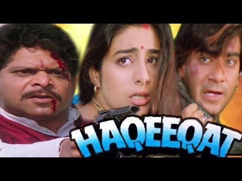 Haqeeqat best action scene | Ajay Devgan, Tabu, Amrish Puri, Johnny Lever | Bollywood Action Movies