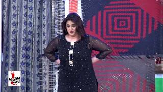 DOOD BAN JAWAN GI - 2018 PAKISTANI MUJRA DANCE - MUJRA MASTI