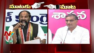 War of Words Between Minister Harish Rao and Uttam Kumar Reddy || NTV