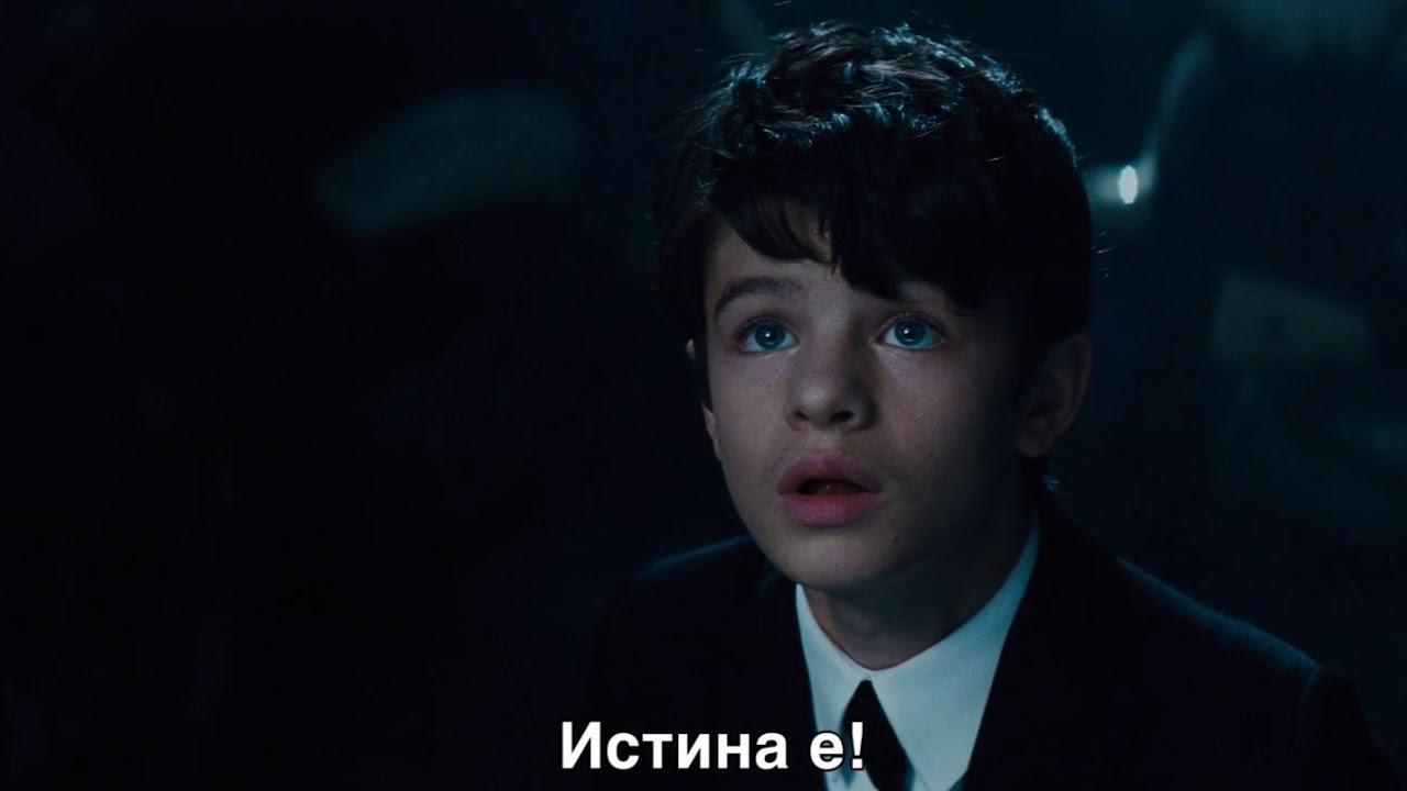 Тайната на Артемис Фоул - втори трейлър с български субтитри