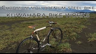 クロモリフレームのフラットバーロード Chromium molybdenum steel bike KUWAHARA BIKE WORKS JAPAN