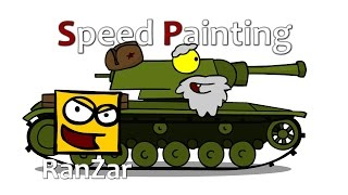 Speed Paint КВ-1. RanZar. Рандомные Зарисовки.