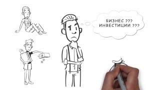 видео Биржи стартапов