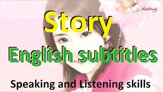 Change Life English
