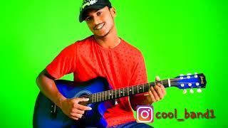 Sarki jo sarse bo dhire dhire guitar tabs hello brother salman khan