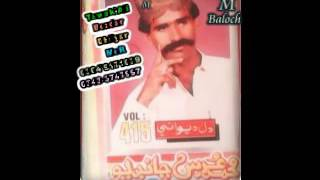 urs chandio old best songs tawak ali bozdar