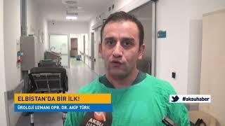 Hastane hastane dolaştı dermanı Elbistan devlet hastanesinde buldu.