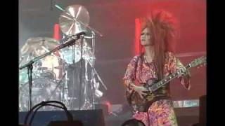 Video x japan 紅 download MP3, 3GP, MP4, WEBM, AVI, FLV Oktober 2018