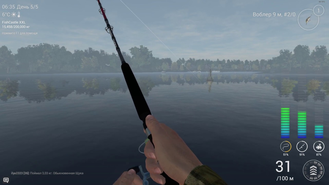 fishing planet ловля форели