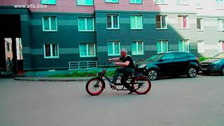 Велосипед круизёр Micargi Bronco red flame 3 speed