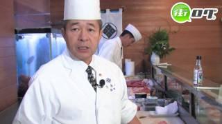 秀寿司 - 地域情報動画サイト 街ログ