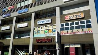 ビッグヨーサン 高座渋谷 駅前店