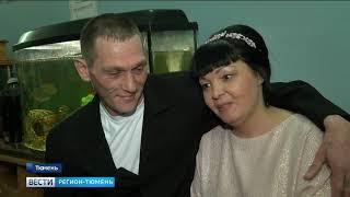 Брак за решеткой  в Тюмени сыграли три свадьбы за день