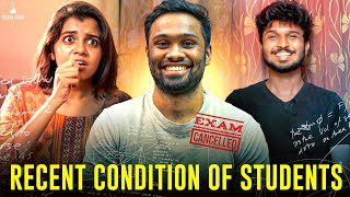 Eruma Saani   Recent Condition of Students