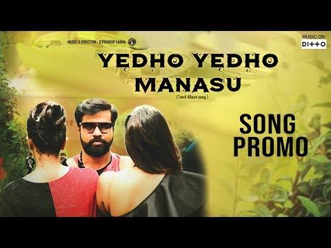 Yedho Yedho Manasu - Song Promo | S Pradeep Varma, Pooja, Dimple | Nakul Abhayankar, Manasa Holla
