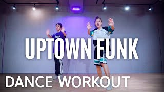 [Dance Workout] Uptown Funk - Mark Ronson ft. Bruno Mars | MYLEE Cardio Dance Workout, Dance Fitness