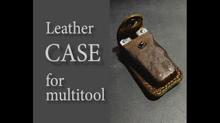 Leather Case For Multitool