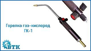 Плавка серебра горелкой газ-кислород(Горелка ГК-1 предназначена для выполнения пайки, сварки и плавки металлов. В данной модели, газ и кислород..., 2015-03-24T15:09:25.000Z)