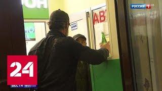 Смотреть видео В стихийный зал ожидания превратились дворы на Новокузнецкой улице - Россия 24 онлайн