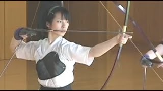 The Japanese martial art of archery - 弓道 Kyudo