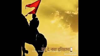 Shivaji Maharaj Status...!! Tat Hotil Mana...!!
