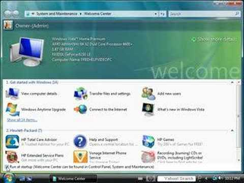 how to turn off startup password vista