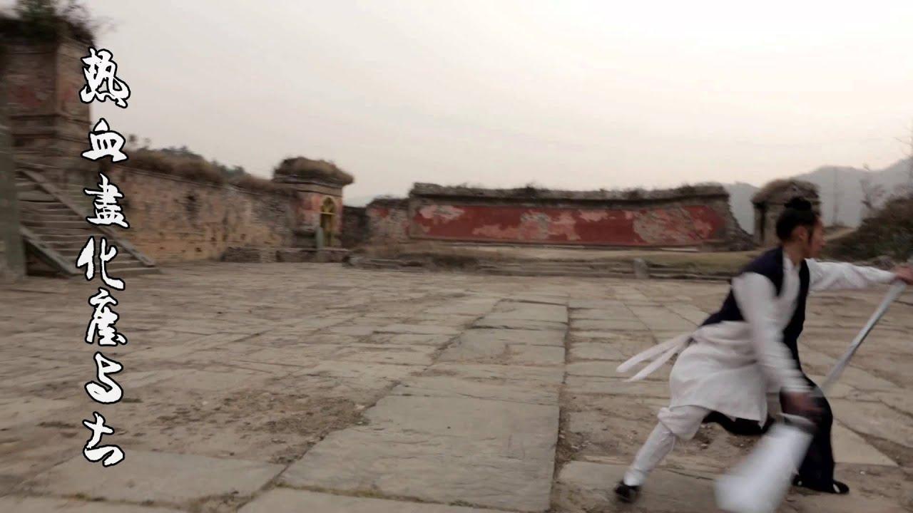 Download Wu Dang Kung Fu By Xiang Zi Shi 武当功夫向资师