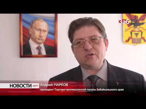 Россиянам хотят разрешить покупать алкоголь через интернет