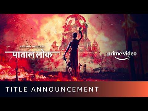 Paatal Lok पाताल लोक - Title Announcement   New Amazon Original Series 2020