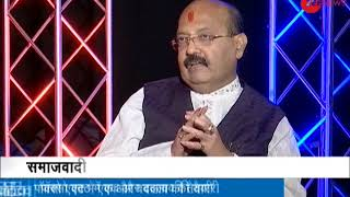 Watch exclusive interview: Nobody can defeat PM Modi in 2019 elections, says Amar Singh