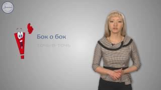 Русский 7 Дефис между частями слова в наречиях
