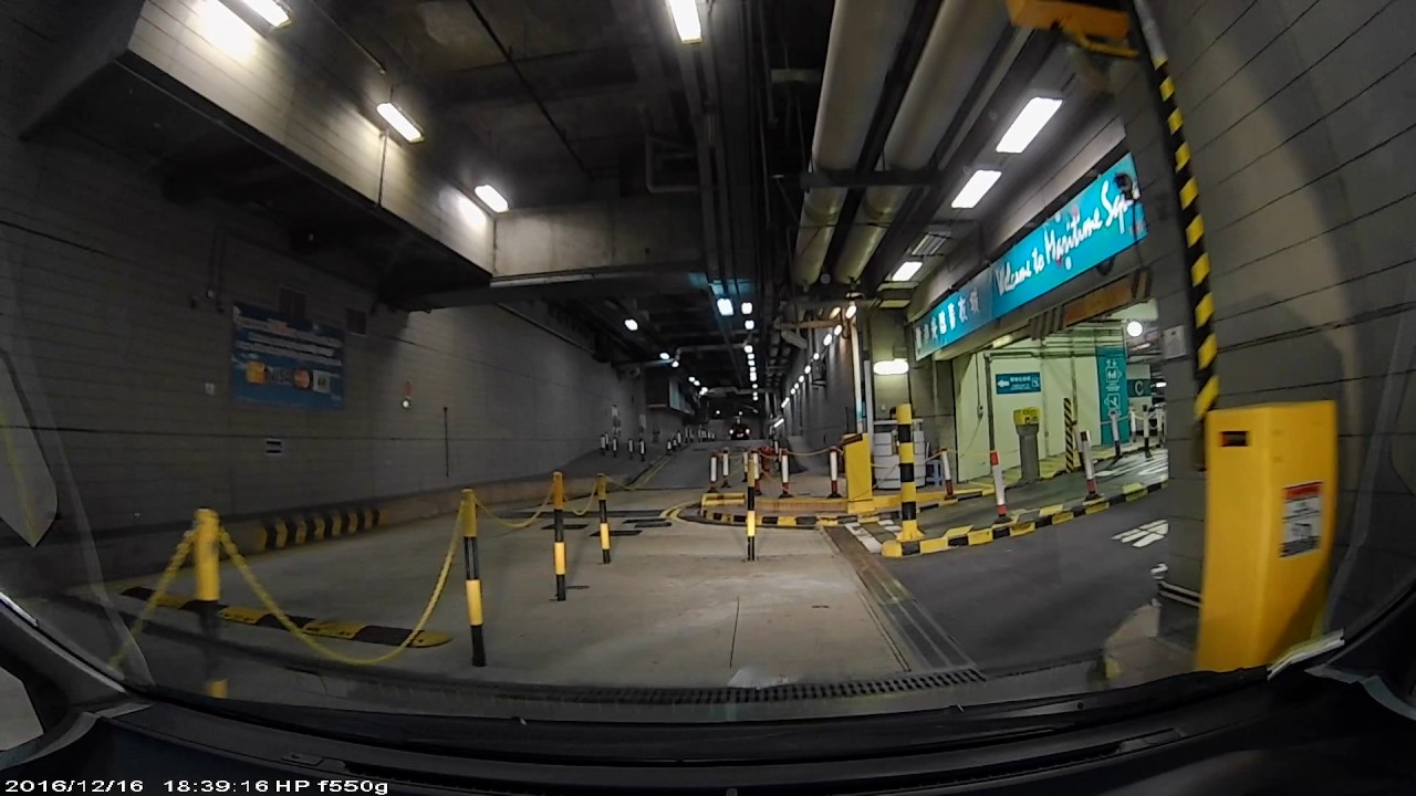 香港泊車好去處 - 青衣城停車場 (入) - YouTube