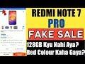 Redmi Note 7 Pro Fake Sale Ki Sacchai - Xiaomi India Se 3 Theeke Sawaal😠😠