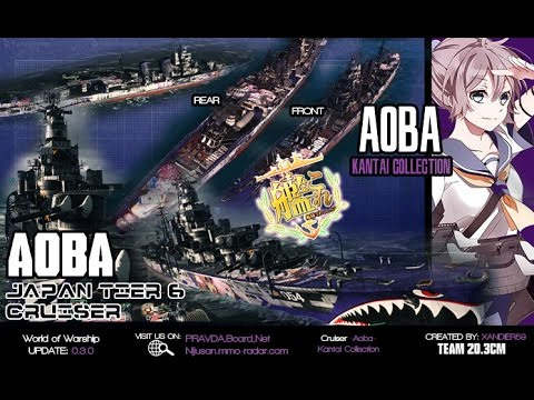 World Of Warships Heavy Cruiser Aoba Tier VI Anime Skin - YouTube