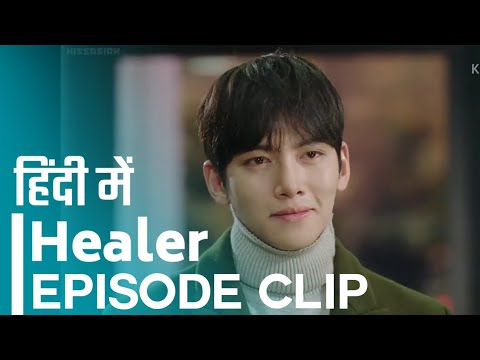 Download Healer- Episode Clip |Hindi Dubbed| Korean Drama In Hindi