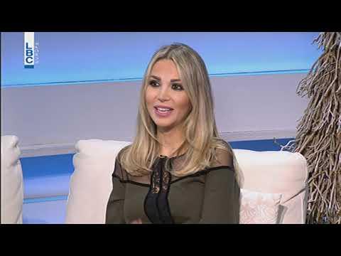 Bte7la El Hayet Episode 222 Mayssa Karaa
