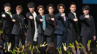 映画「チア男子!!」の完成披露試写会が行われ、主演の横浜流星と中尾暢...